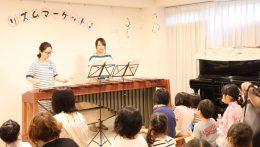 イマジン、夏祭りコンサート